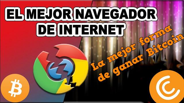El mejor navegador más rápido que Chrome